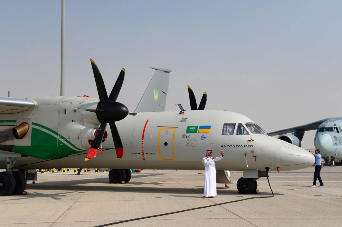 Ан-132D принял участие в программе демонстрационных полетов / фото facebook/antonov