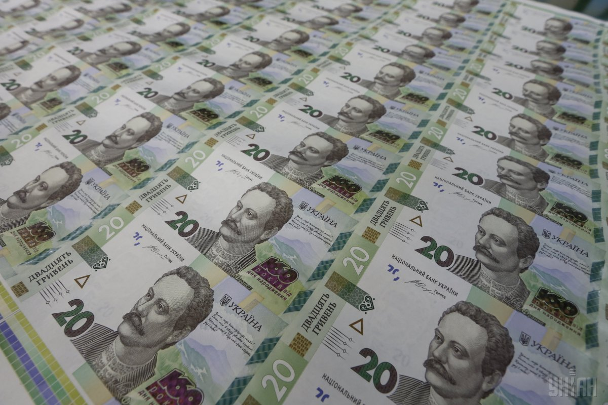 Старый дизайн 20 гривень / фото УНИАН