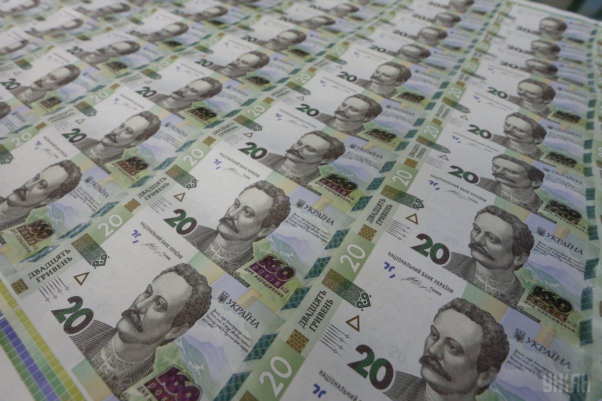 20 гривень в ближайшие годы останутся в виде привычной нам бумажной купюры / фото УНИАН
