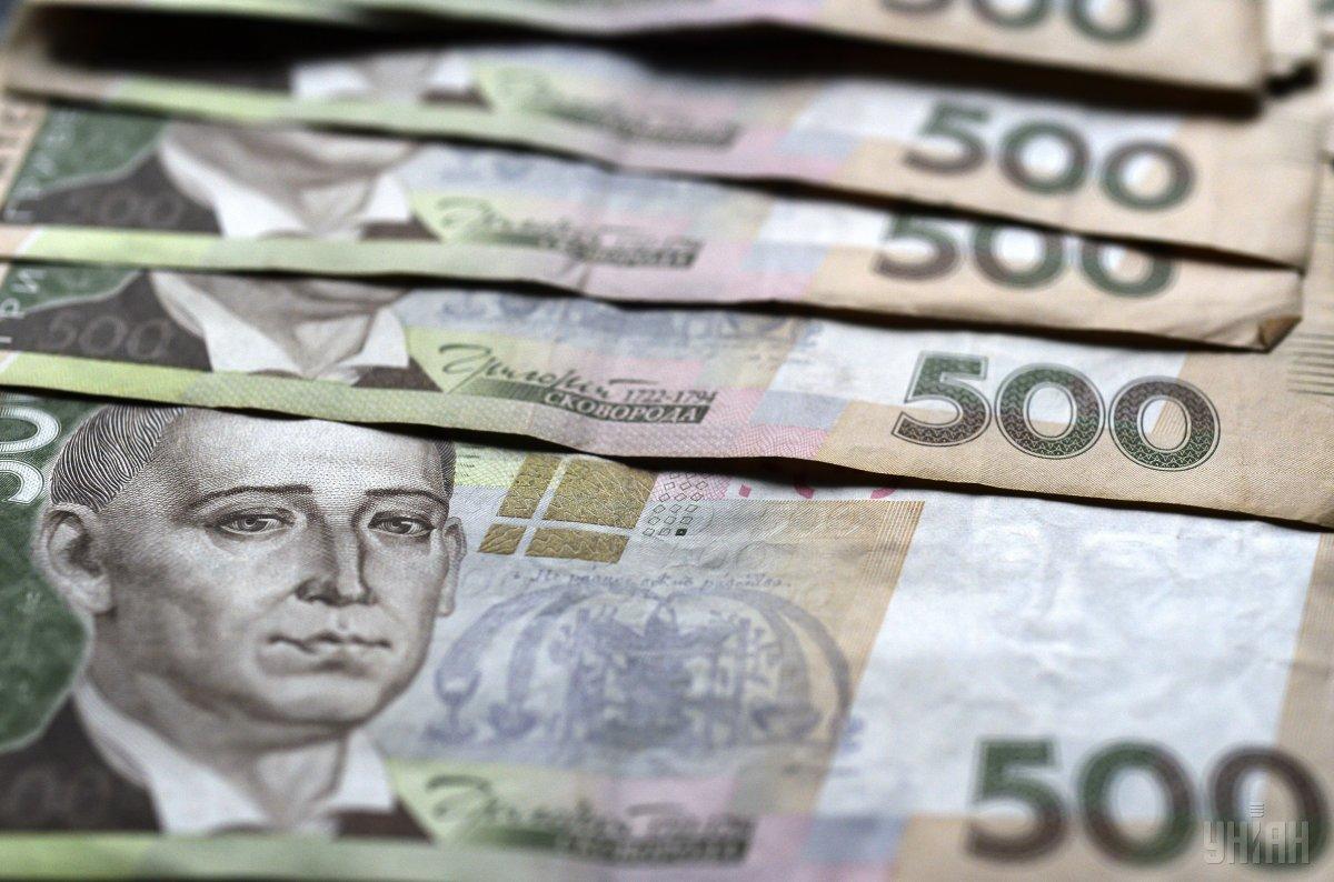 Нацбанк зафиксировал всплеск подделок банкнот в 500 гривень / фото УНИАН