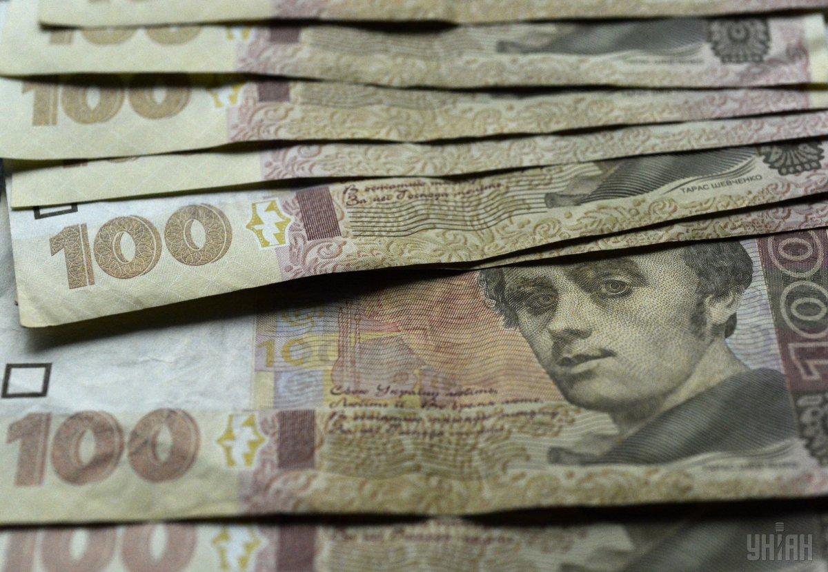 Дефицит госбюджета в феврале составил 9,5 млрд грн / фото УНИАН
