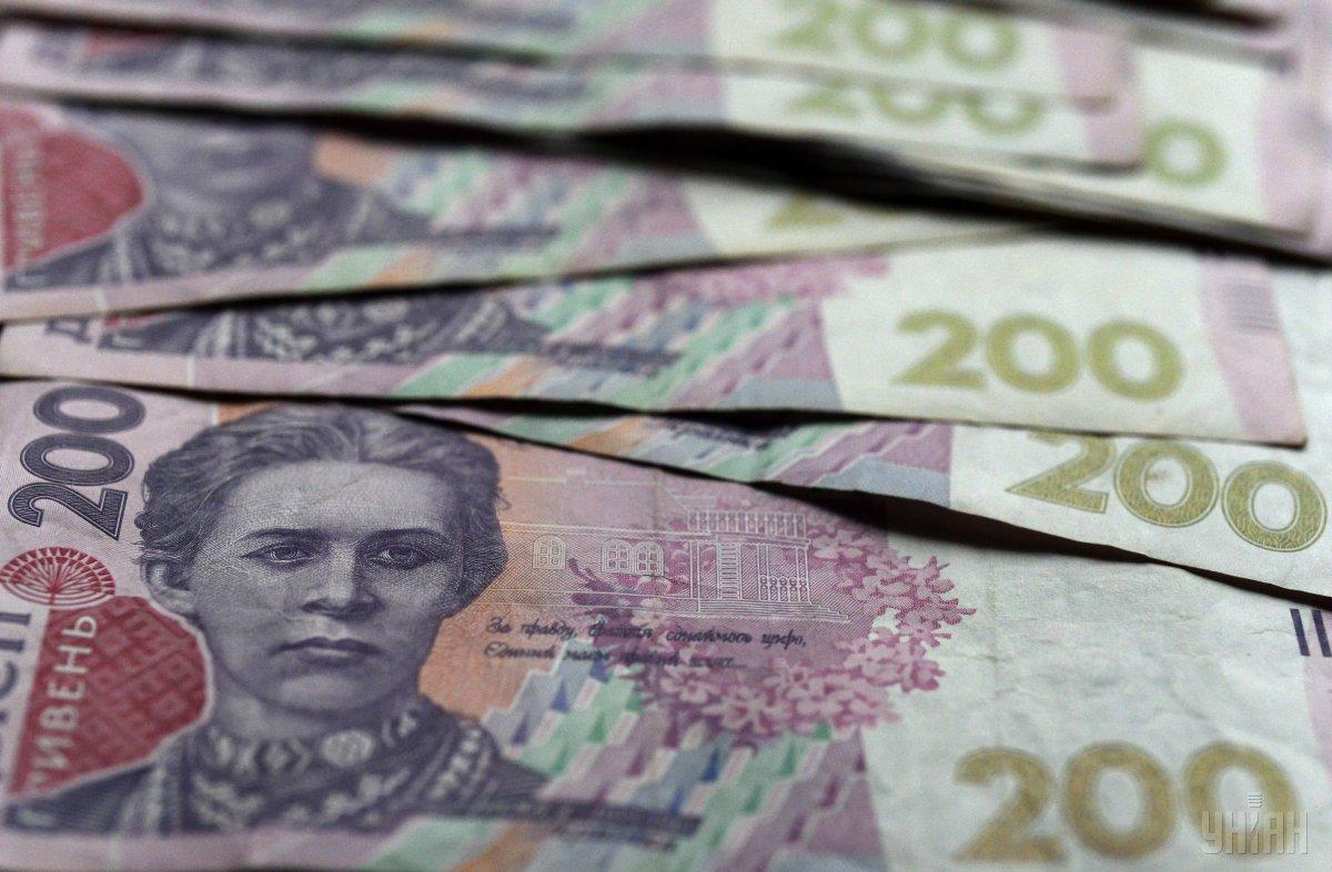 Гривня понизились к доллару на 2 копейки / фото УНИАН