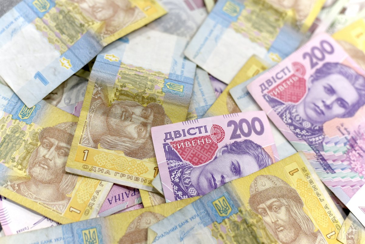 Общая сумма выплат составляет 9,9 млрд грн / фото УНИАН