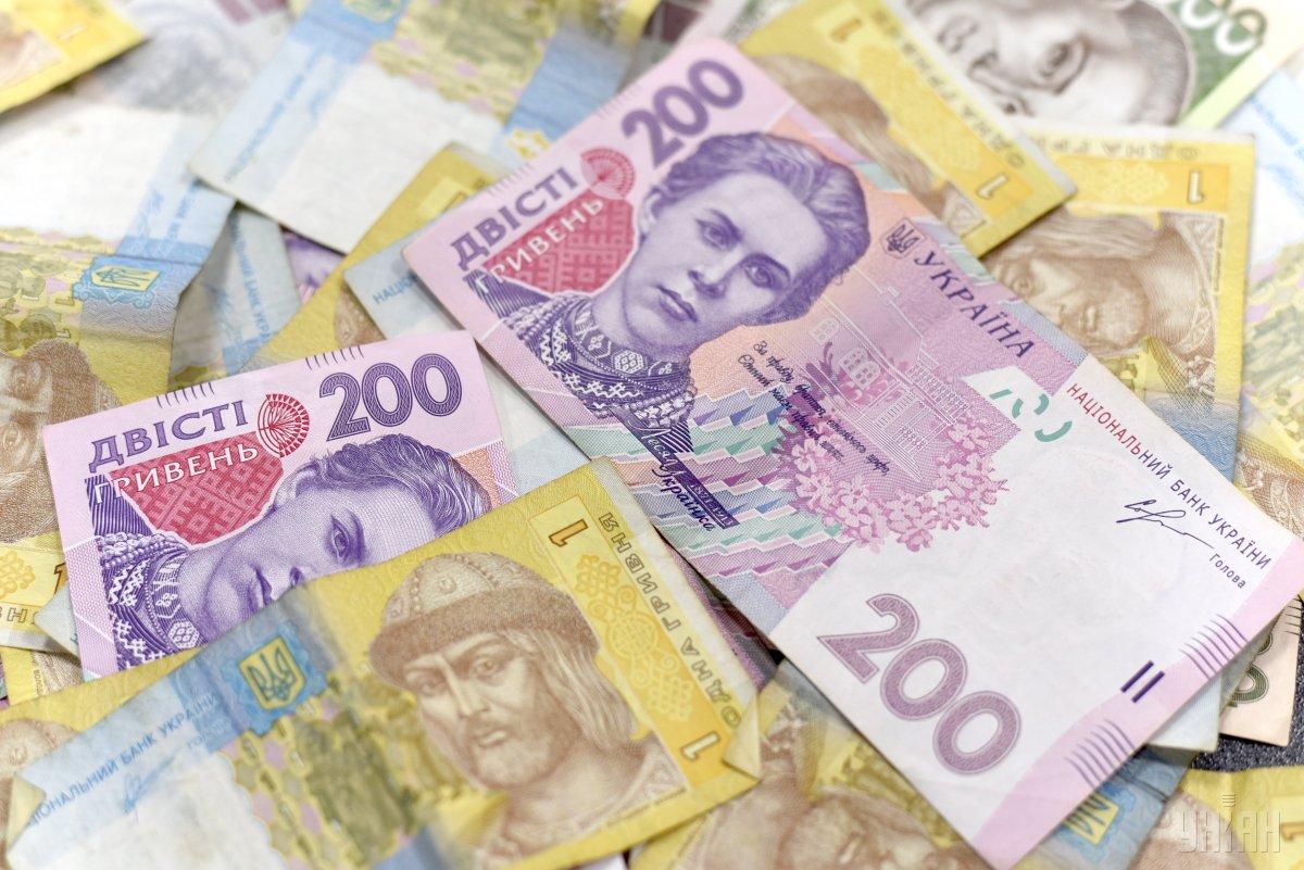 С начала года госбюджетнедополучил 4,3% запланированных доходов / фото УНИАН