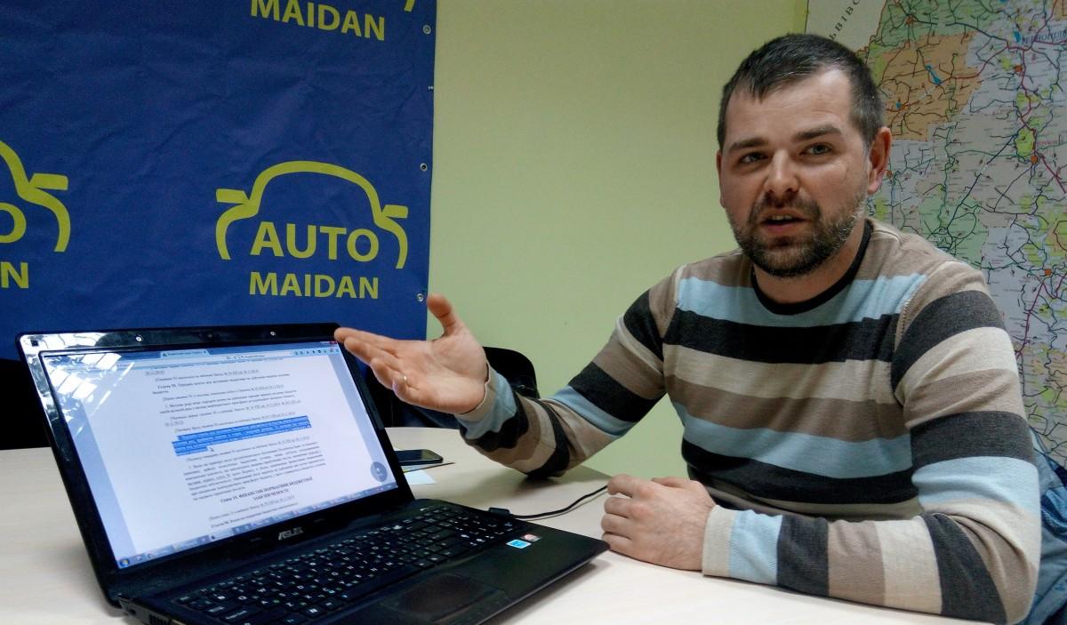 Павло Іванечко зазначає, що Бюджетний кодекс не дає можливості вимагати Тернопільській міськраді кошти в громад вже цього року / фото УНІАН
