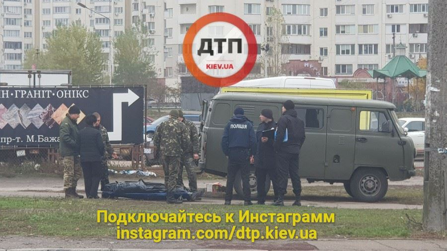 Чоловік помер на Позняках / фото dtp.kiev.ua
