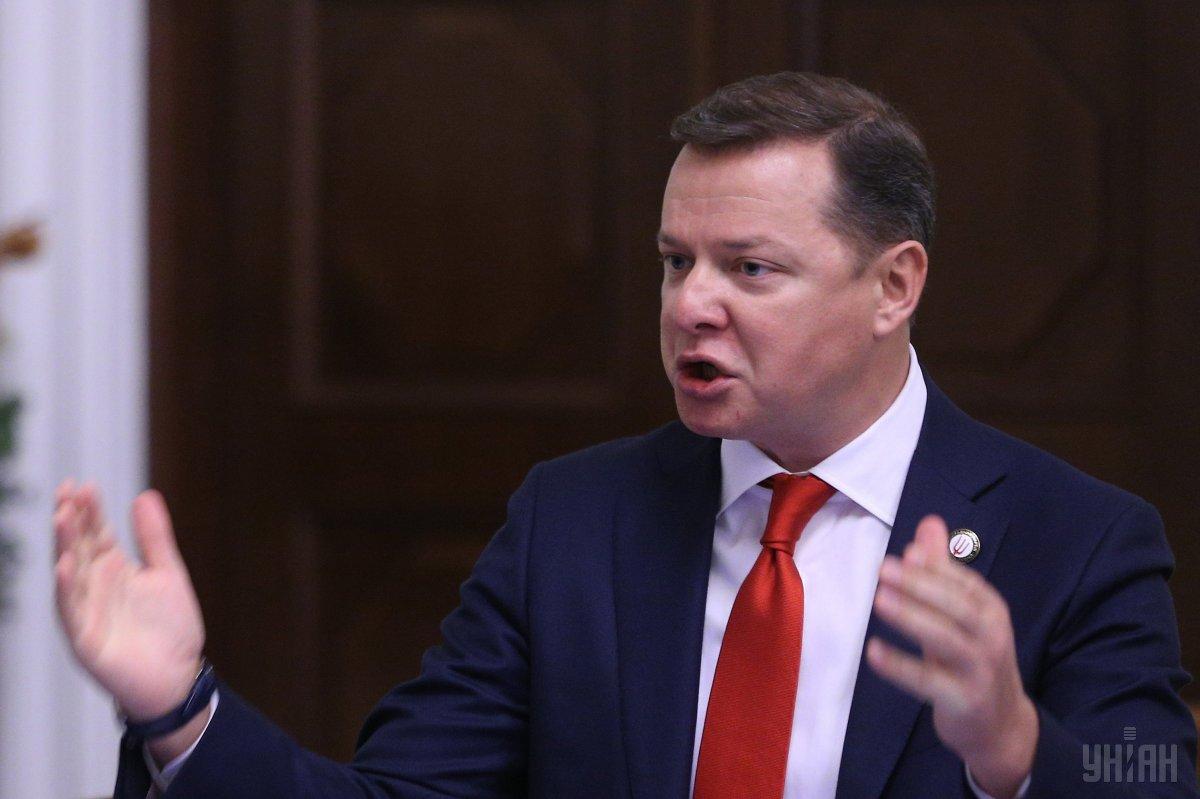 Ляшко заверил, что его фракция поддержит обращение парламента к вселенскому патриарху Варфоломею / фото УНИАН
