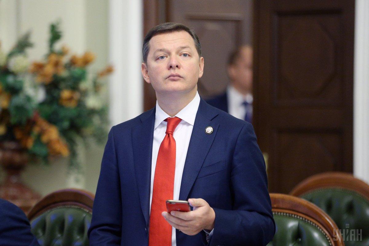 Олег Ляшко идет на парламентские выборы / фото УНИАН