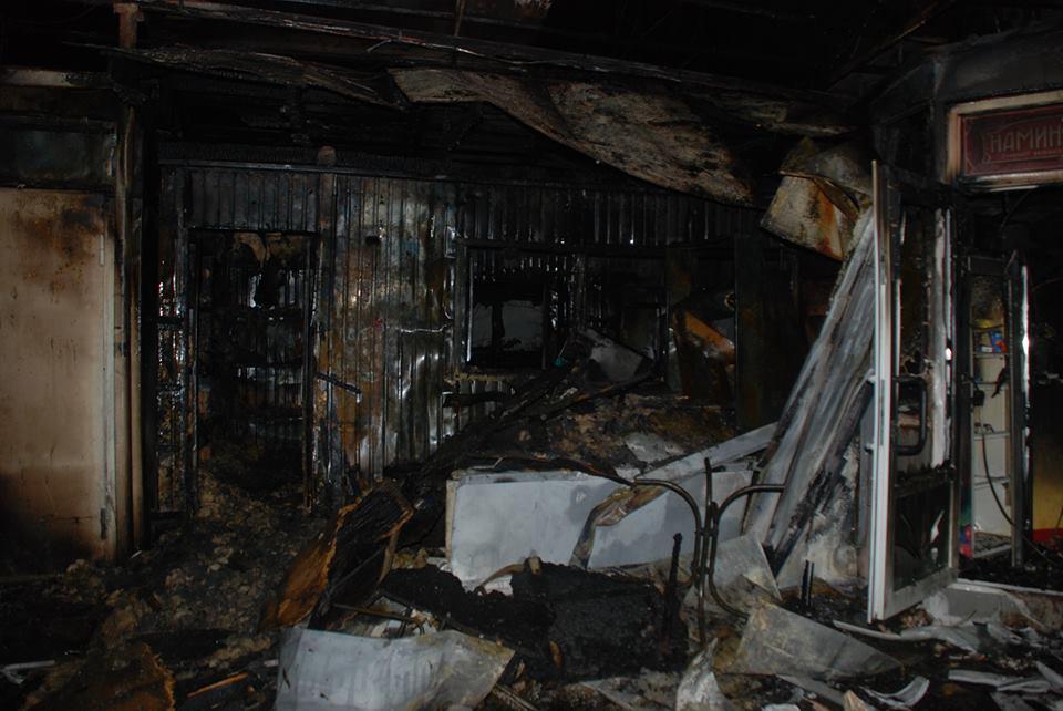 Возгорание произошло в помещении, где готовят чебуреки / фото ГСЧС