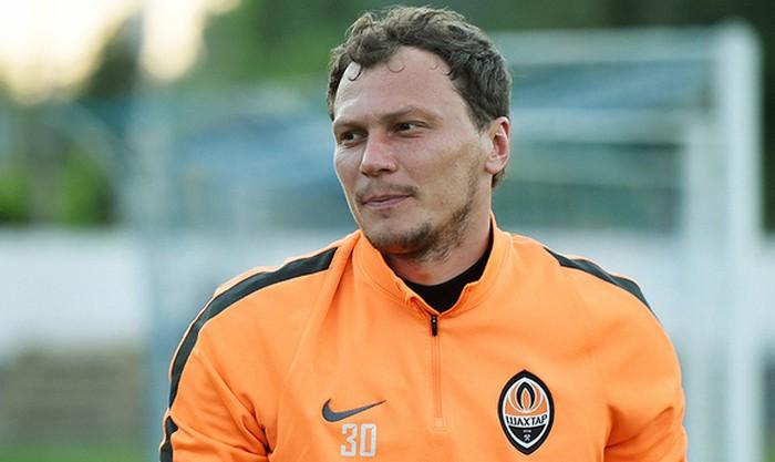 Андрей Пятов / shakhtar.com