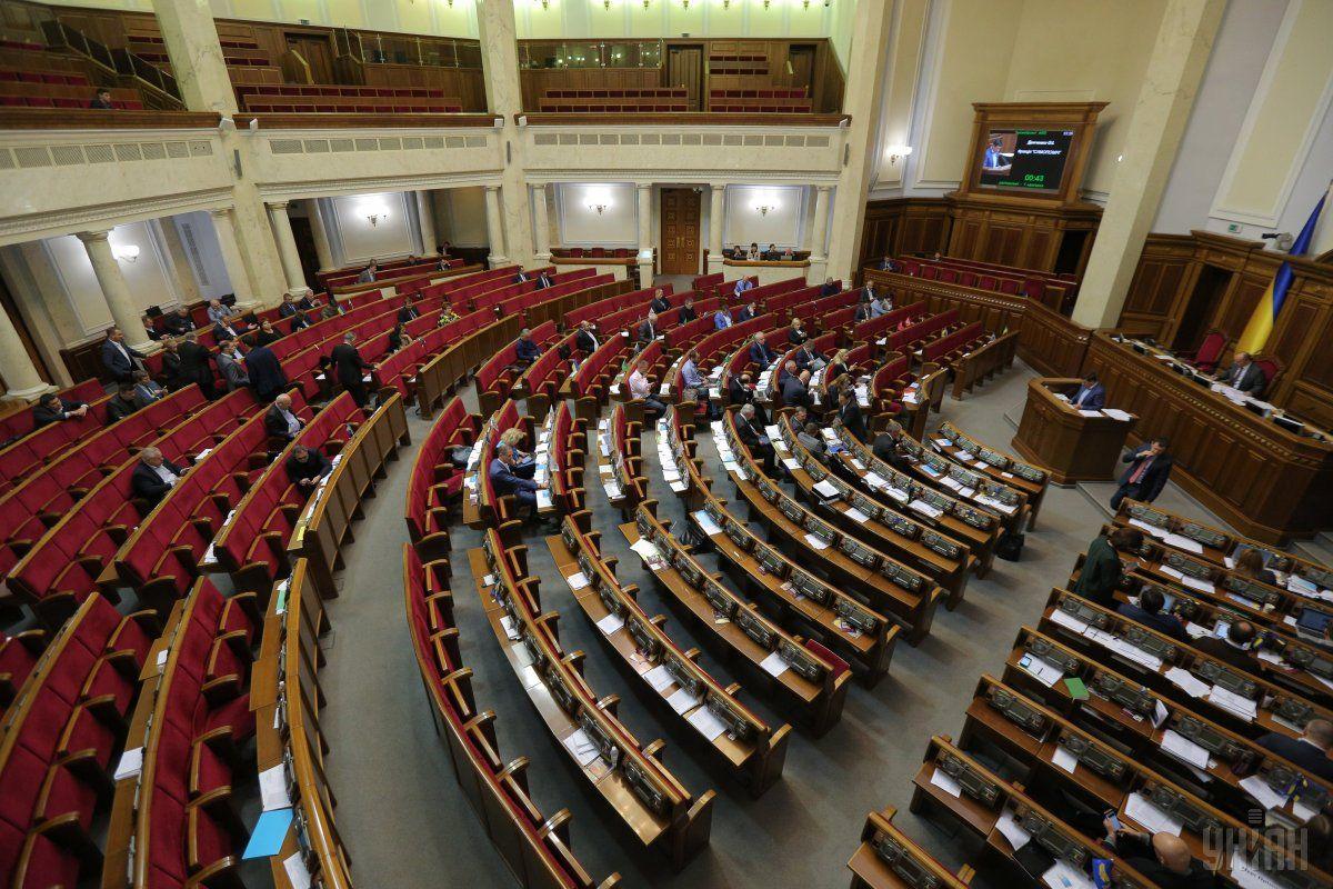 На сайте ВР пока отсутствует информация о регистрации данного проекта закона / фото УНИАН
