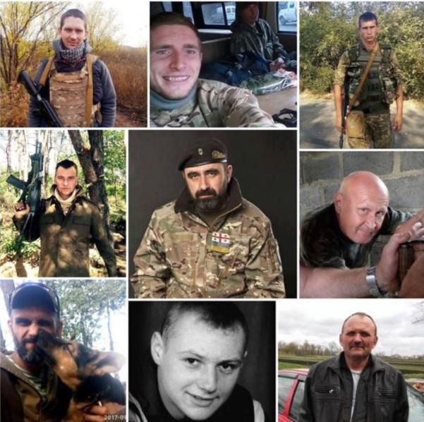 Унаслідок бойових втрат загинули 13 військових / Скріншот