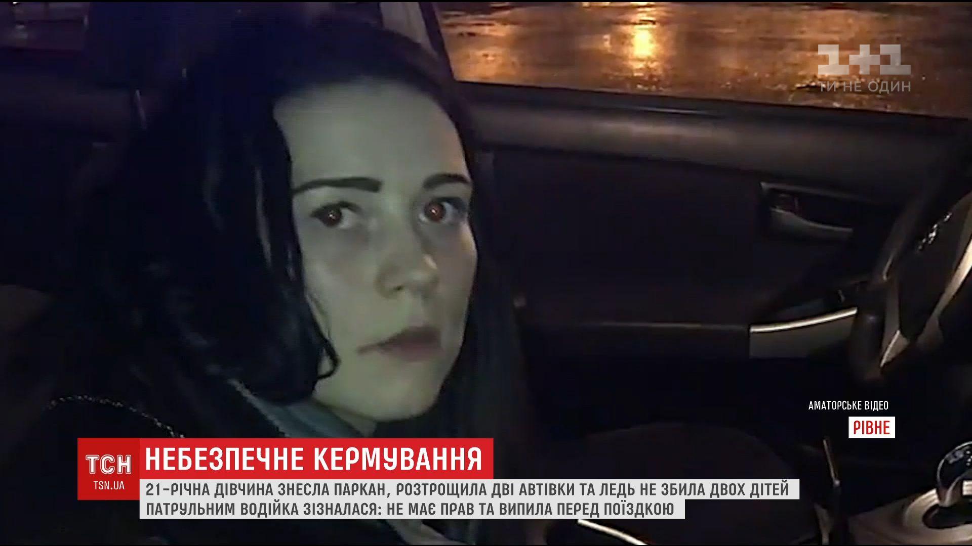 Девушка призналась, что села за руль пьяной / скриншот