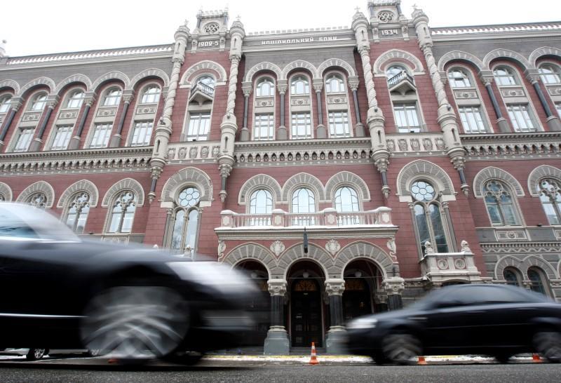 Будівля Нацбанку України, ілюстрація / REUTERS
