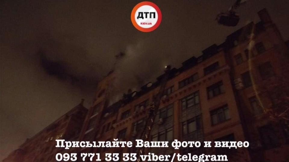 В центре Киева горит крыша жилого дома / фото facebook.com/dtp.kiev.ua