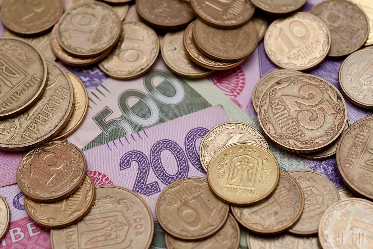 Обсяг банкнот та монет в Україні скоротився на 6,2% / фото УНІАН