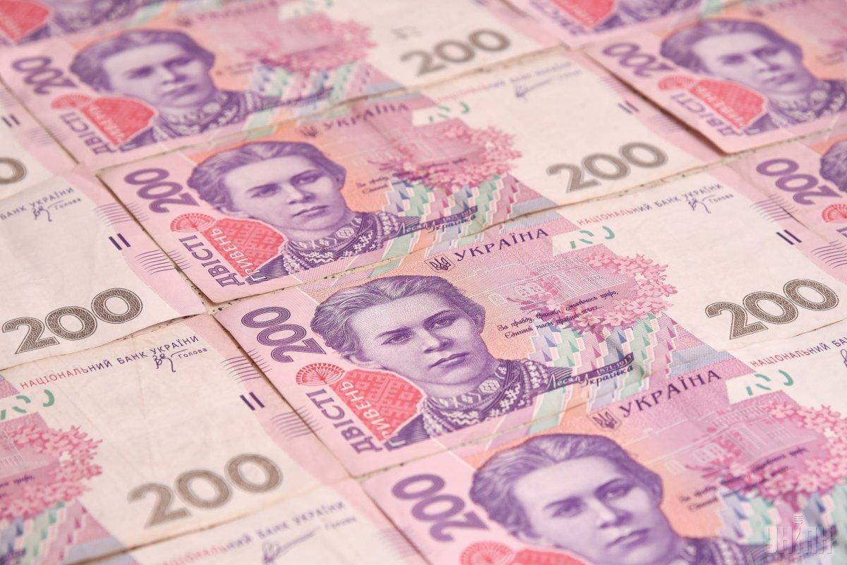 Объем наличности вне банков в Украине за 2019 год вырос на 6% / фото УНИАН