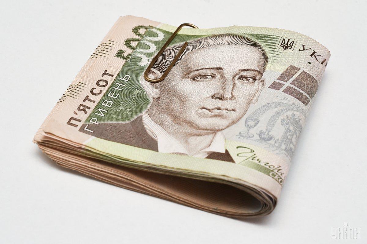 Объем наличности вне банков в Украине за март вырос на 0,4% / фото УНИАН