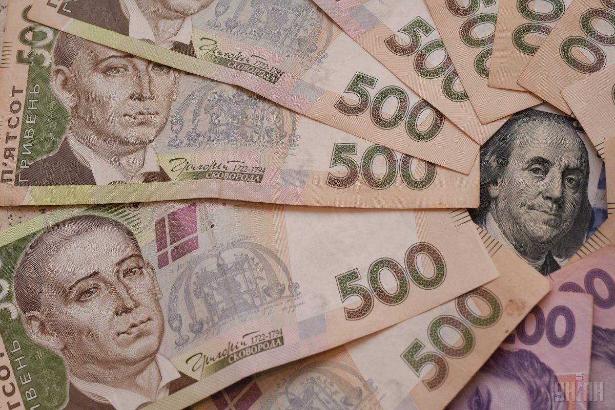 Гривня понизилась к доллару на 2 копейки / фото УНИАН