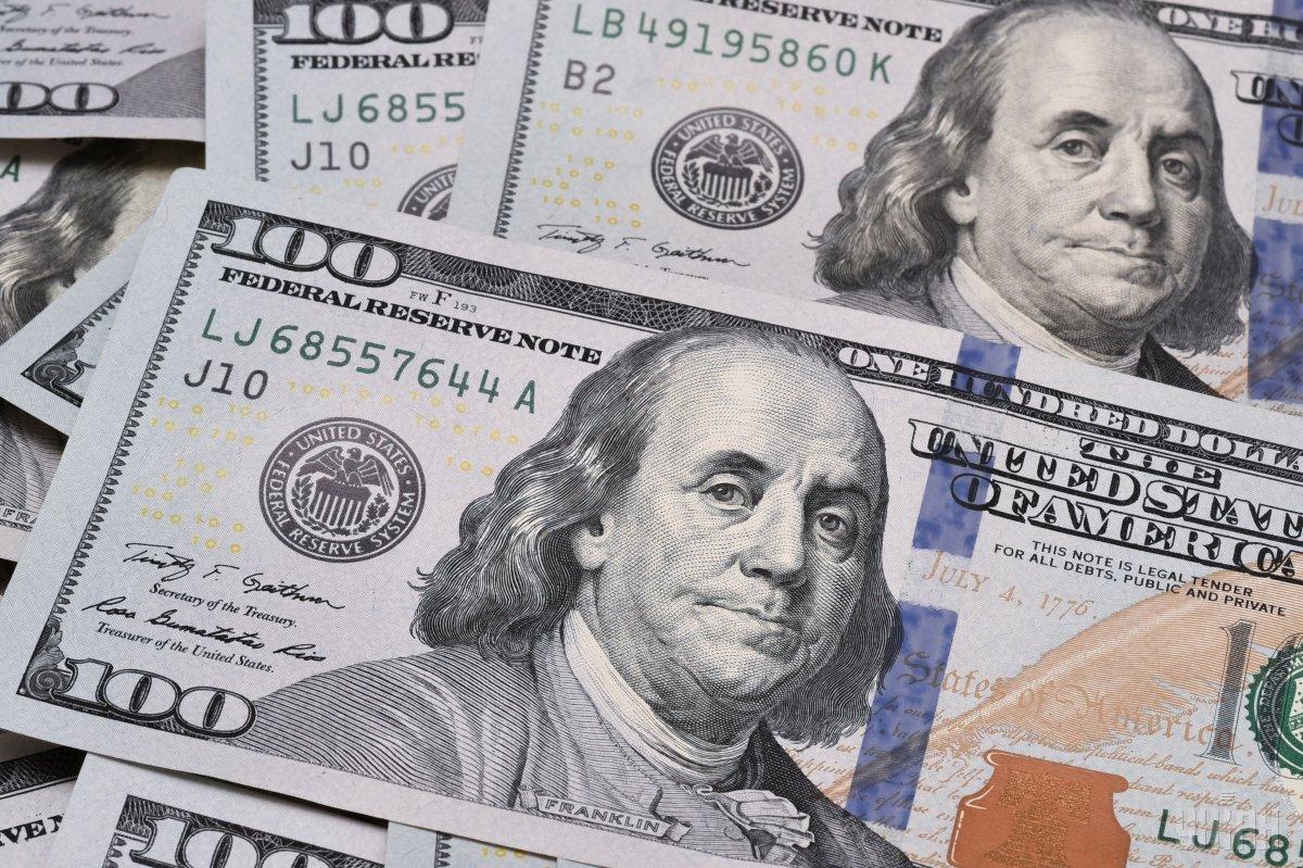 Нацбанк на дополнительном аукционе купил у банков 43,9 млн долл. / фото УНИАН