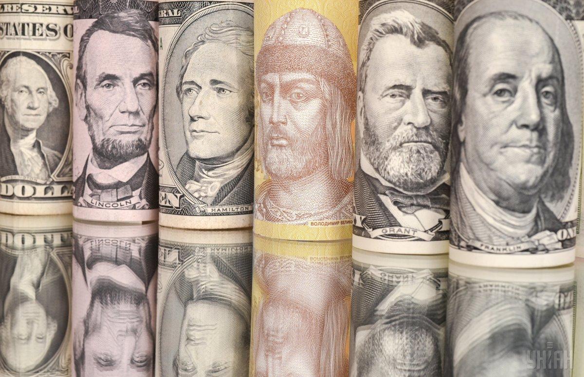 Гривня зміцнилася до долара на 1 копійку / фото УНІАН