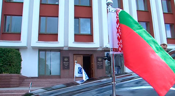 Belarussian News