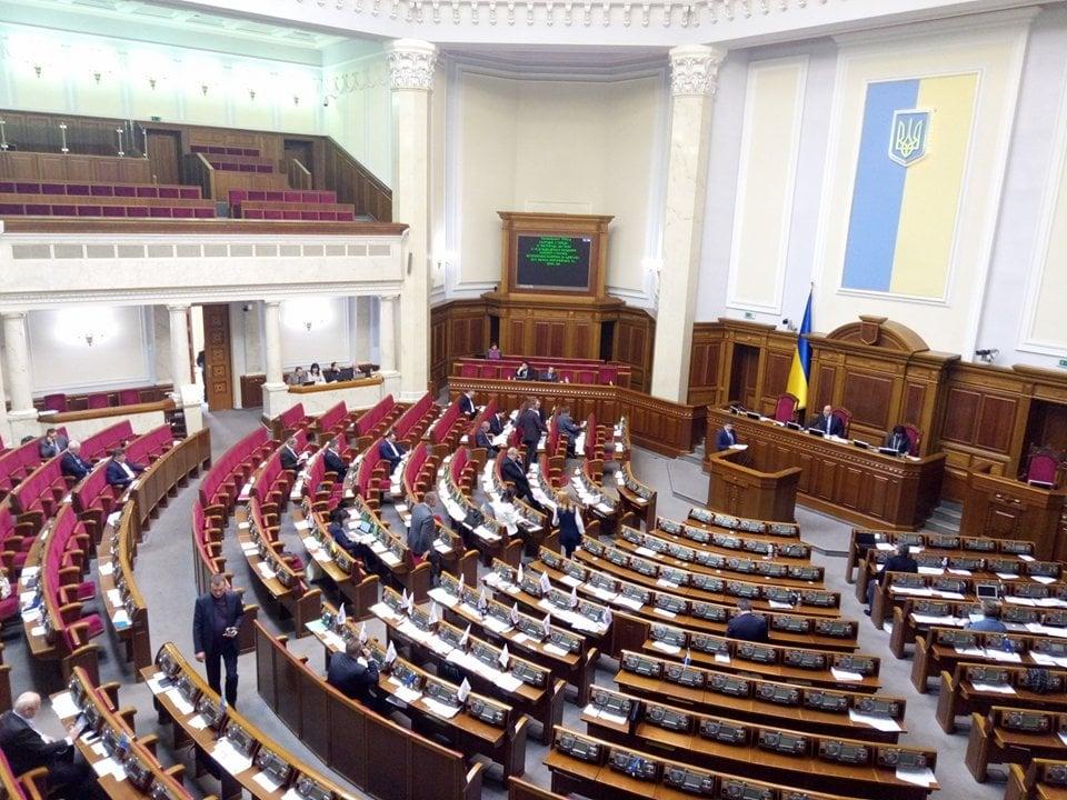 Депутати ВР вже сьогодні можуть прийняти законопроект, спрямований проти НАБУ / фото УНІАН