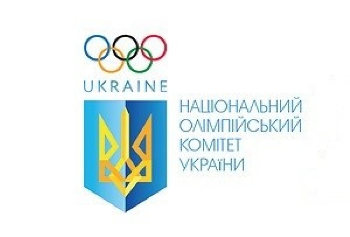 НОК начал новую социальную программу / noc-ukr.org