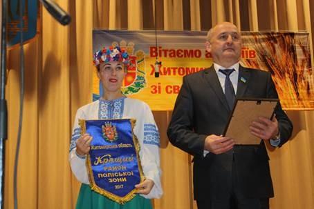 Житомирщина і в цьому році продовжує лідирувати за показниками виробництва сільгосппродукції / oda.zt.gov.ua