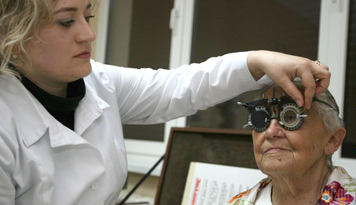 11 октября - Всемирный день зрения / фото УНИАН