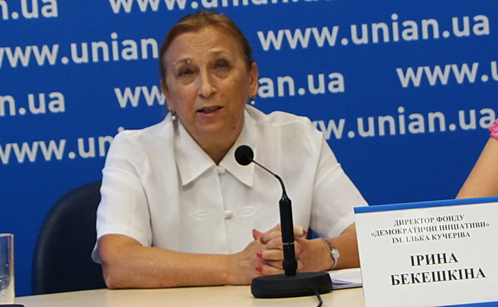 Умерла директор Фонда «Демократические инициативы» Ирина Бекешкина / фото dif.org.ua