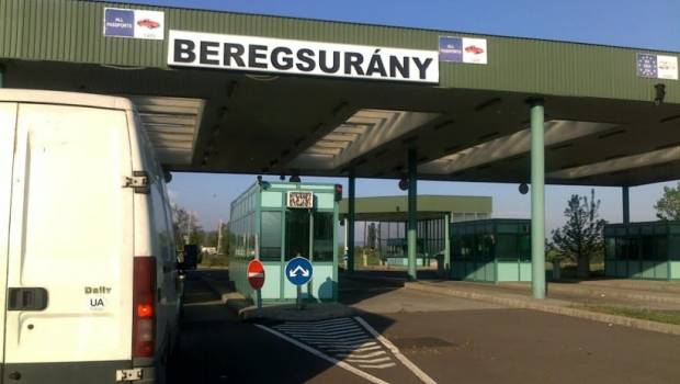 It is planned to expand and modernize the Beregsuran-Luzhanka checkpoint / photo from mukachevo.today