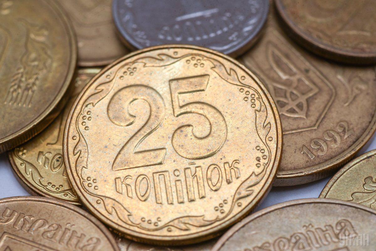Монеты в 25 копеек выводят из обращения / фото УНИАН