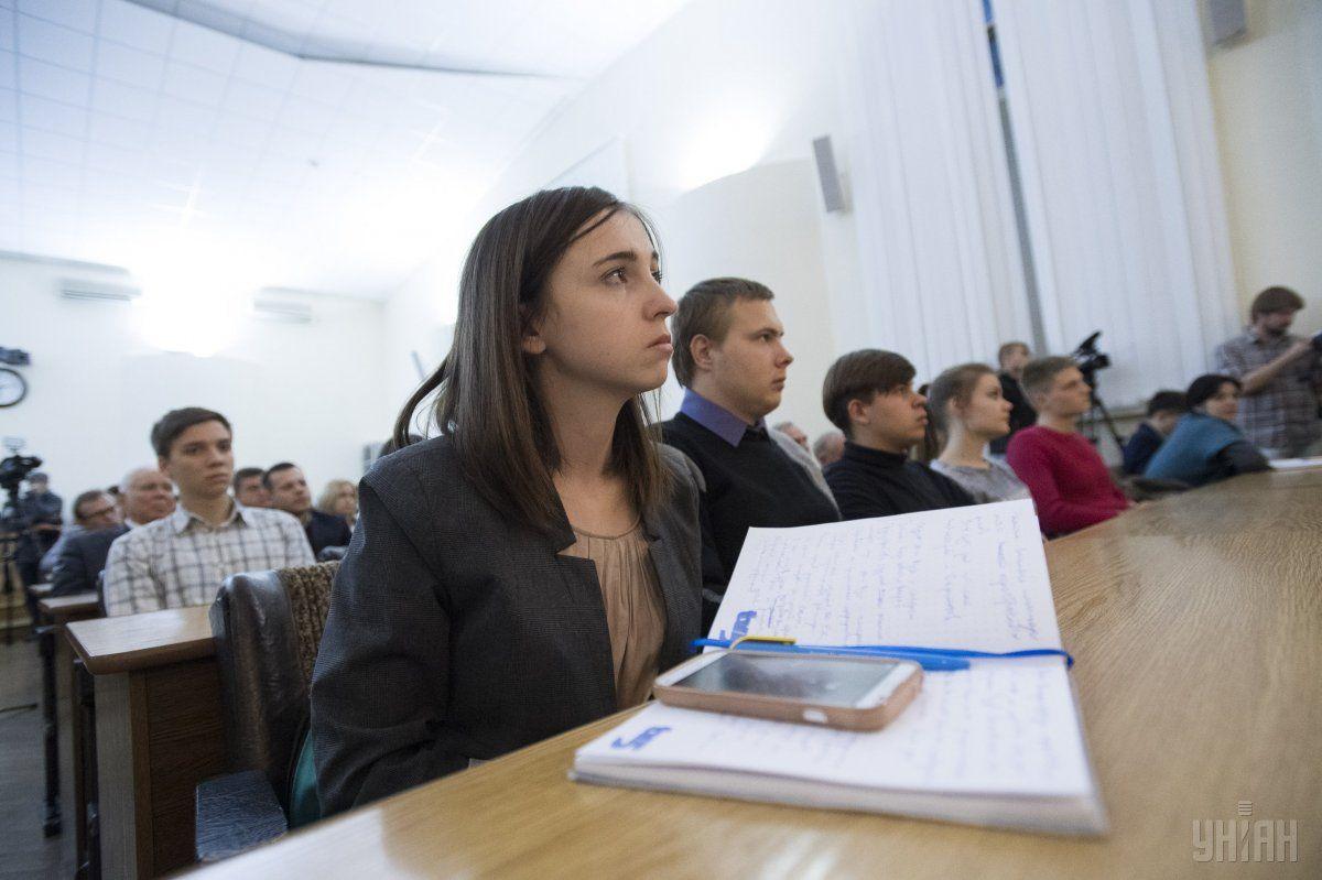 В Украине также отмечают День студента / фото УНИАН