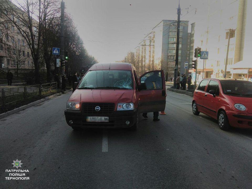 фото патрульна поліція Тернополя