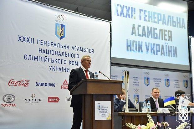 Бубка обозначил главные проблемы, которые сегодня поставлены перед олимпийским движением / noc-ukr.org