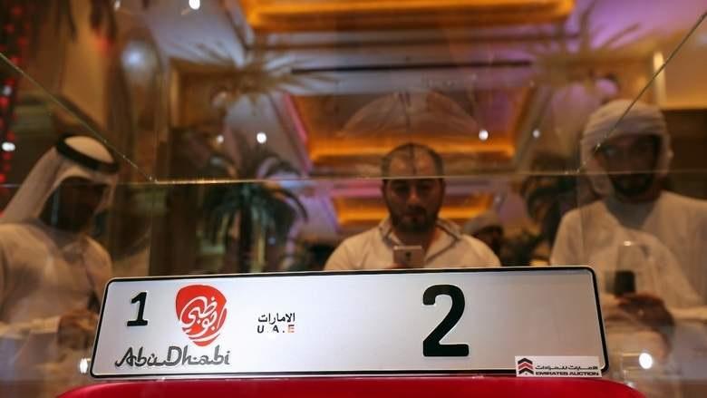 Цифра 2 має в ОАЕ важливе символічне значення / фото khaleejtimes.com