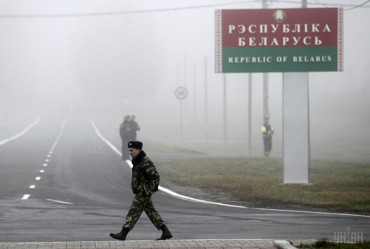 Belarus border / Photo from UNIAN