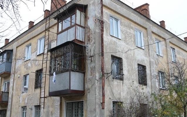 Фото: vinnitsa.info