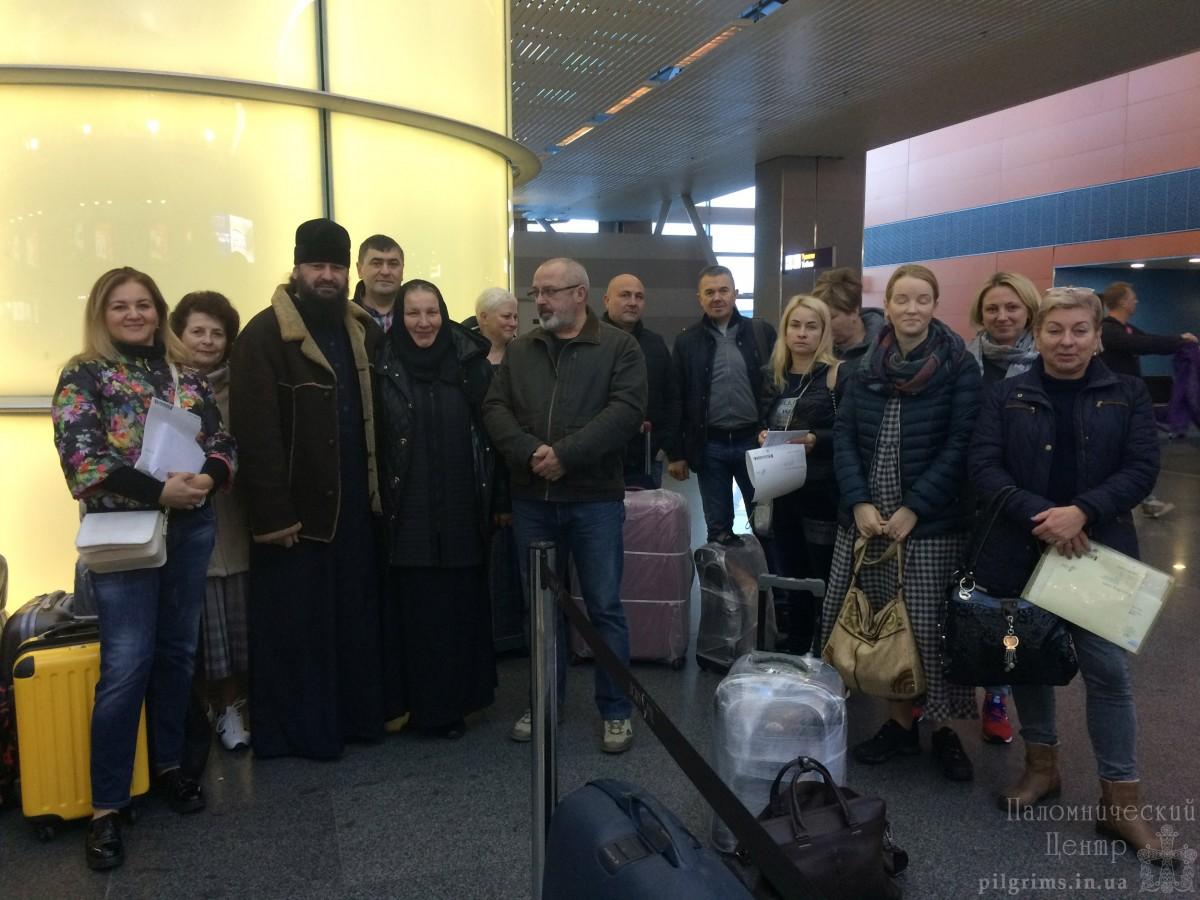 Фото: pilgrims.in.ua