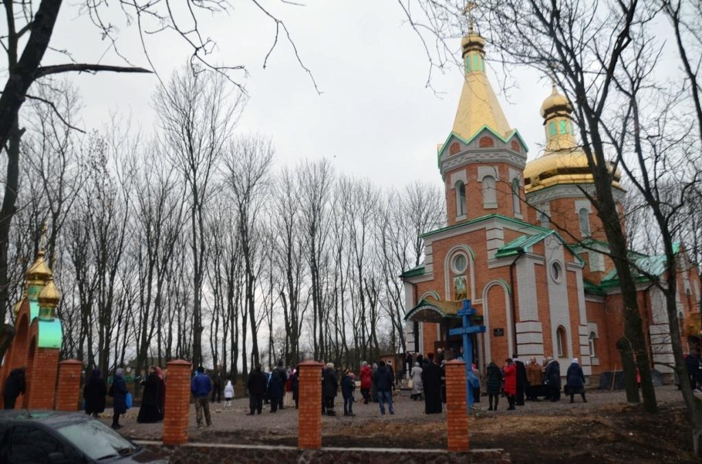 Фото: orthodox-kr.org.ua