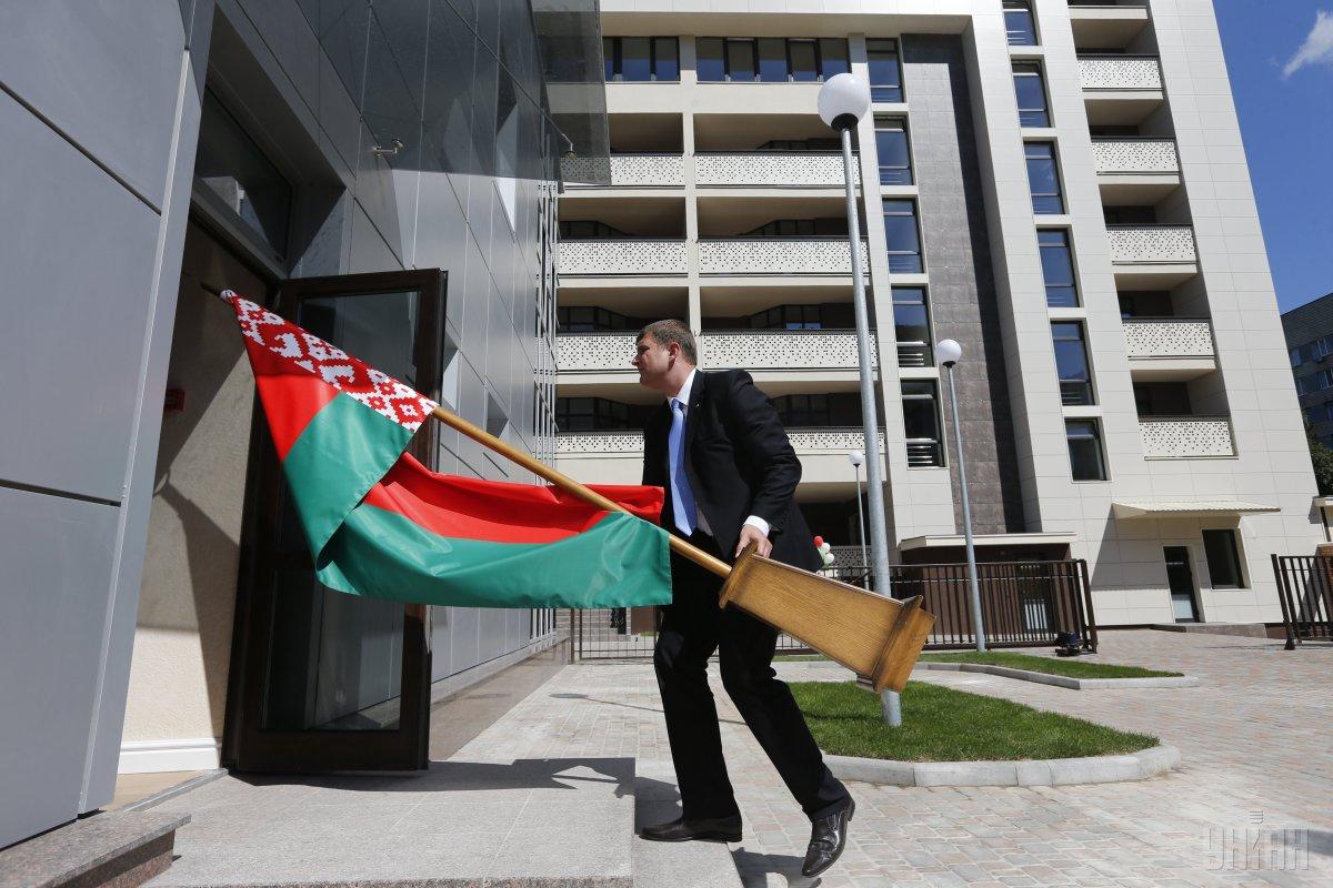 ЕС раскритиковал выборы в Беларуси / фото УНИАН