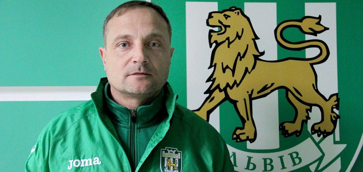 Олег Бойчишин - новый главный тренер