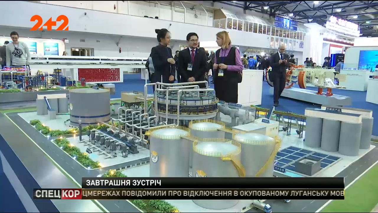 Newest Chinese technologies may be introduced in Ukraine / Screenshot