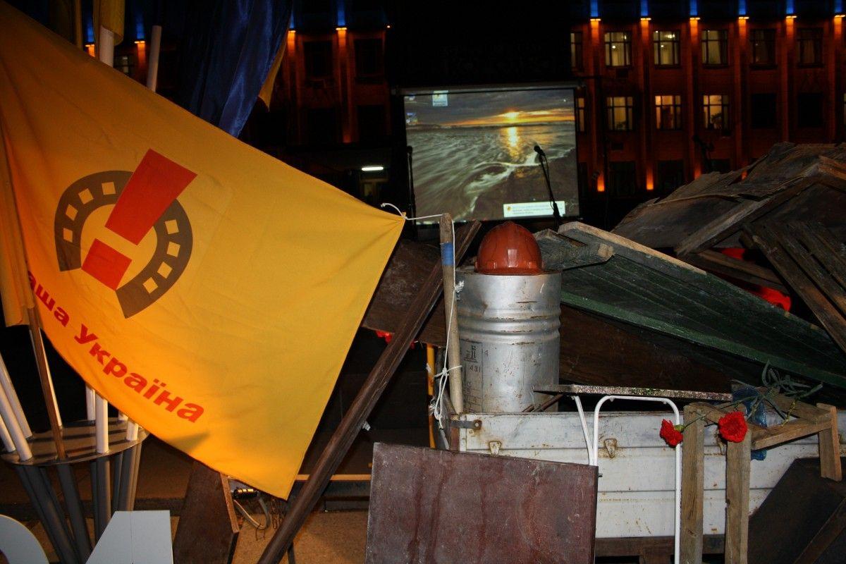 В Житомире вспоминали три революции / фото Юхимчук Зоя