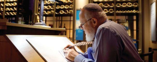 В Вашингтоне в музее Библии раввин будет переписывать Тору в течение года / jpost.com