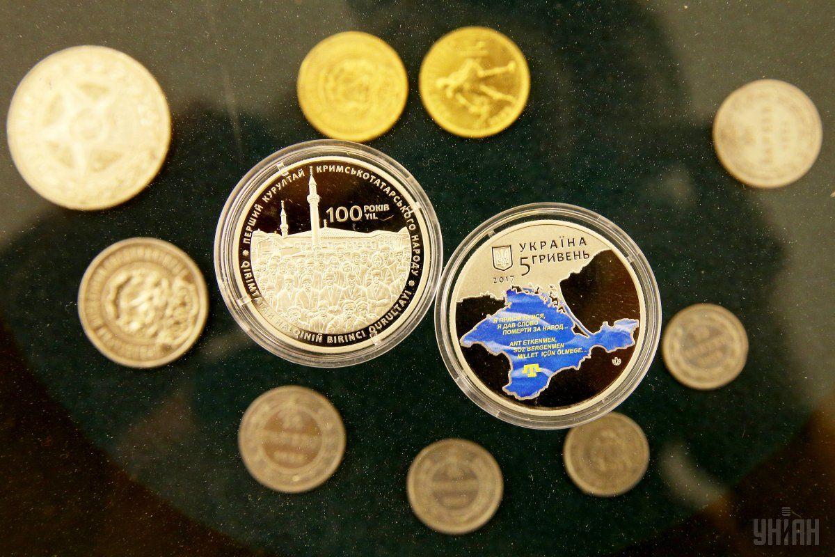 В Украине выпустили новую памятную монету / фото УНИАН