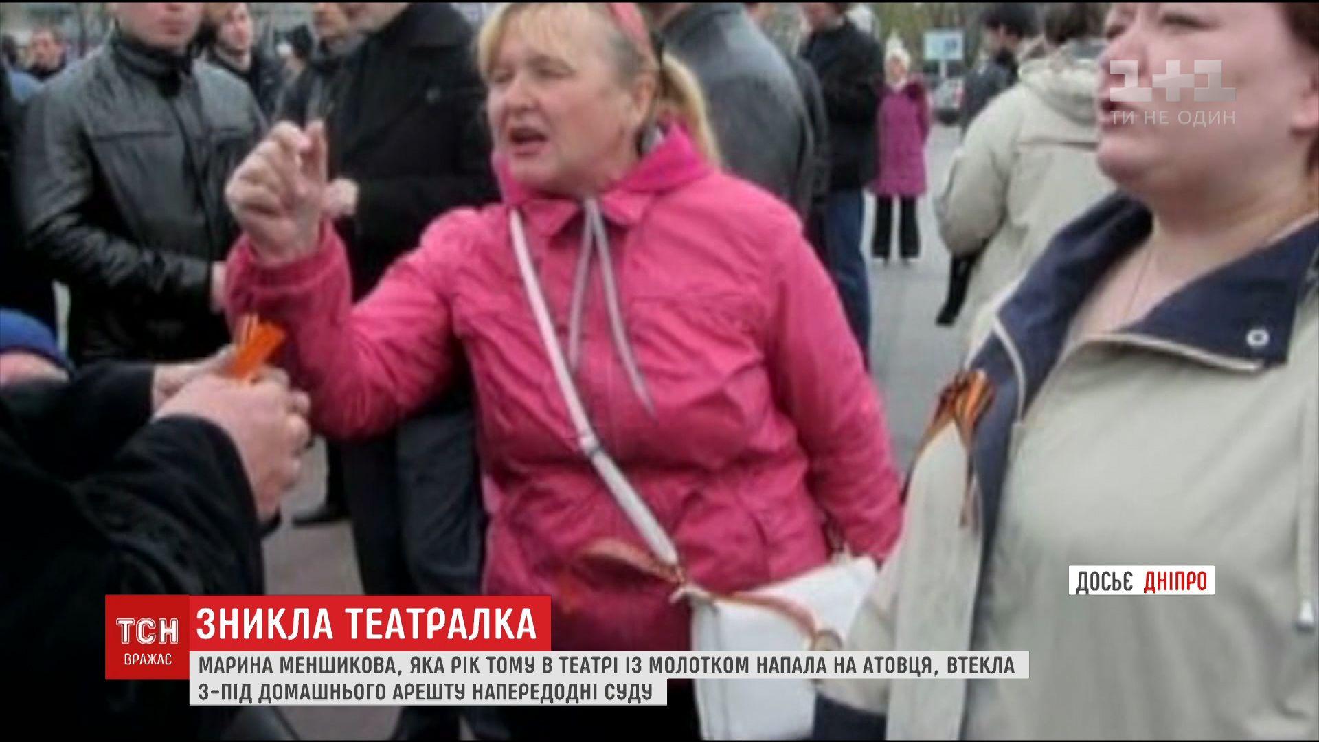 Сепаратистка, которая разбила втеатре голову бойцу АТО, снова убежала