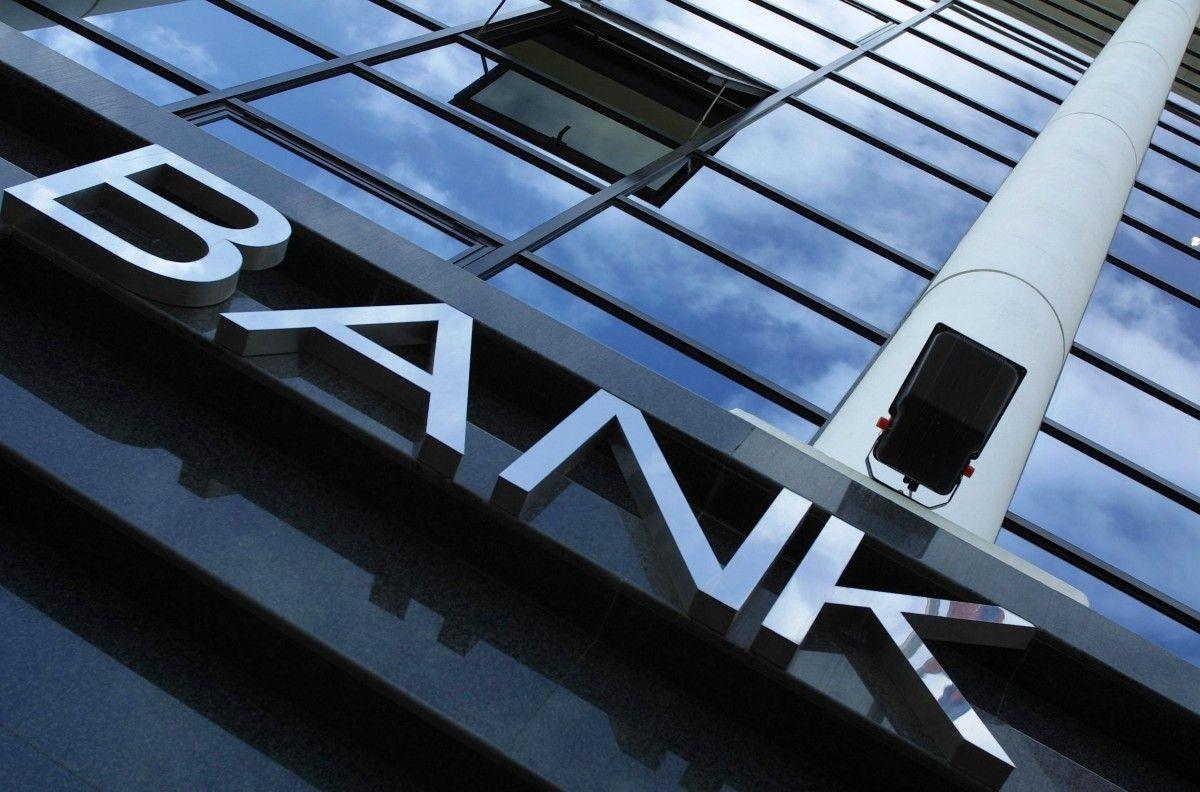 До рейтингу потрапили найбільш надійні банки / фото dpchas.com.ua