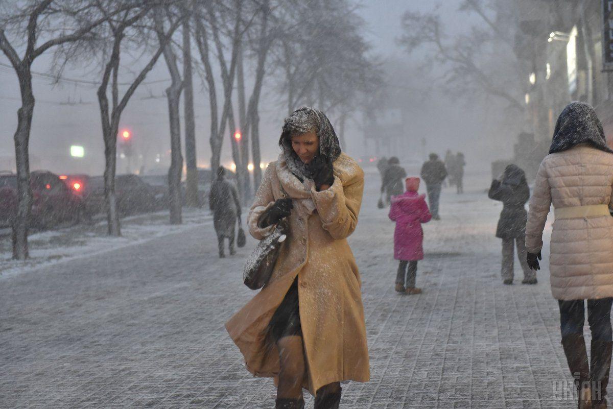 На этой неделе в Украине будет холодно / УНИАН